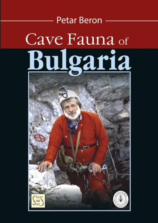 Cave fauna of Bulgaria